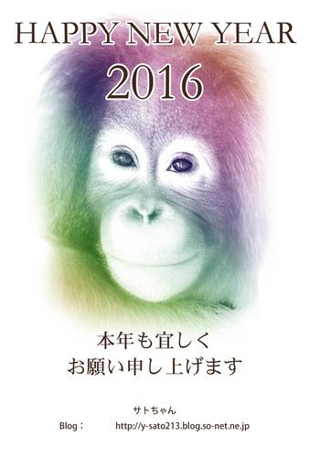 年賀用 コピー.jpg