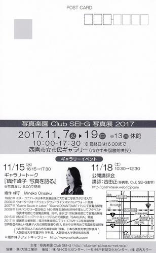 IMG_20171025_0001.jpg